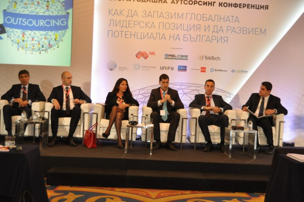 conference_outsoursing_15062015